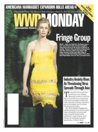 Here, their fringed flapper dress.