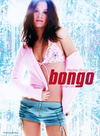 TKO Apparel purchased Unzipped Apparel from Candie's Inc. Now, TKO plans to expand Bongo's offerings.