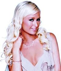 Paris Hilton in her multicross necklace.