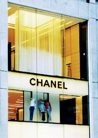 The flagship's facade.