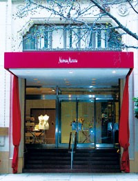 Neiman Marcus, a centerpiece of industry speculation.