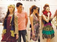Despite its awkward timing, organizers plan to make International Fashion Fair a must-see among Asian trade shows.