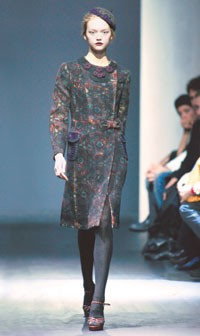 A fall 2005 runway look from Prada.