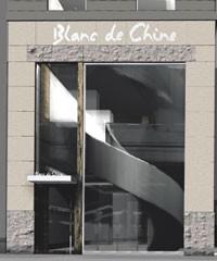 A rendering of Blanc de Chine's Fifth Avenue facade.