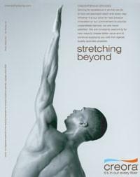 Creora's new ad campaign.