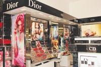 A look at Dior's new counter at Bloomingdale's.