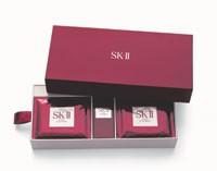 SK-II's Signs Eye Mask.