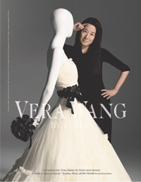 The print campaign for Vera Wang's mattress collection.