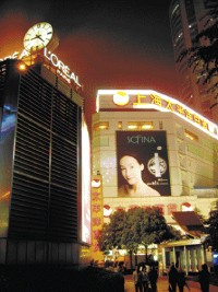 Western-style beauty images and counters now predominate in China.