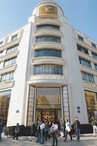 The Vuitton flagship in Paris.