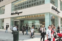 Retailing is priority one: the Fifth Avenue flagship.
