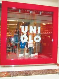 A Uniqlo storefront.