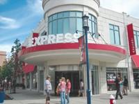 An Express storefront.