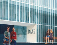 A rendering of the new D&G showroom and office complex in Milan.