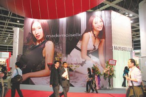 The Moiselle booth at World Boutique.
