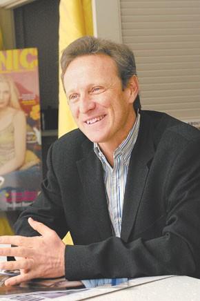 Daniel Rachmanis
