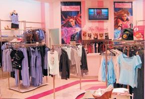 A Kira Plastinina Style Studio.