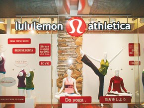 Lululemon stores strive to promote wellness and social responsibility.