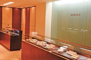 Niwaka's new store in Rockefeller Center.