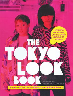 """""""The Tokyo Look Book"""" hits stores today."""