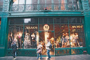 MNG by Mango's exterior on Broadway.