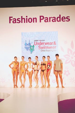 The China Sourcing Fair has added swimwear and innerwear to its lineup.