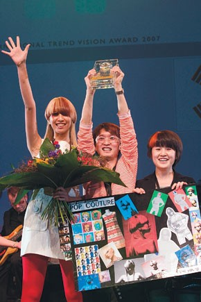 South Korea won first place at Wella's International Trend Vision.