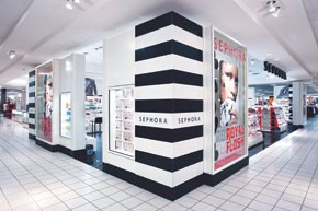 Sephora opened beauty departments like this one in J.C. Penney in 2006.