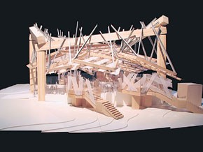Frank Gehry's take for the Serpentine Gallery.