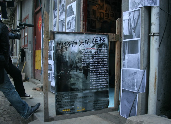 The Utopean Group's installation in Shanghai.