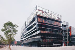 Adidas' new 34,000-square-foot flagship in Beijing.