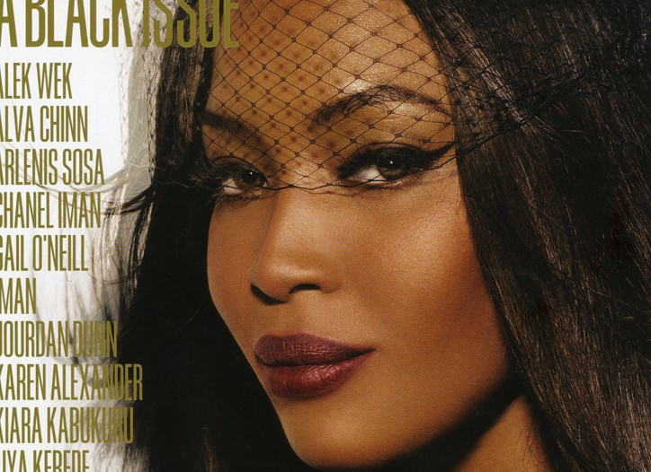 The July 2008 Vogue Italia featuring black models.