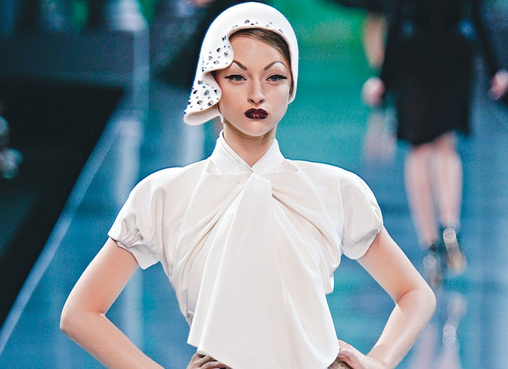 A Dior Couture look.