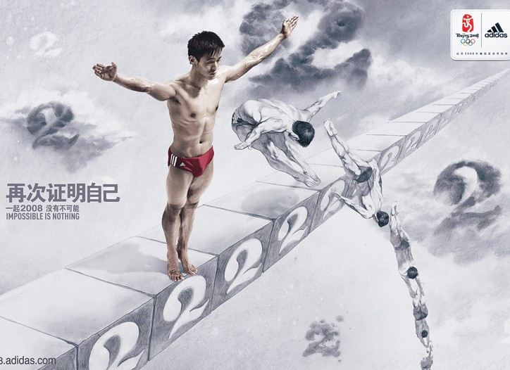Adidas portrays diver Hu Jia diving into a sea of Chinese supporters.