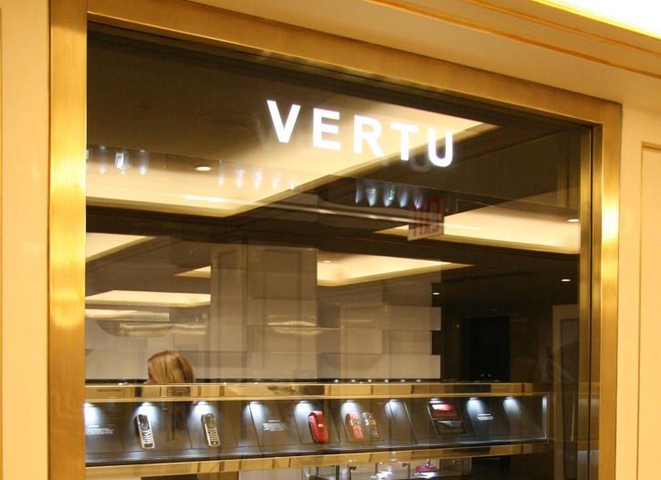 The Plaza shop Vertu