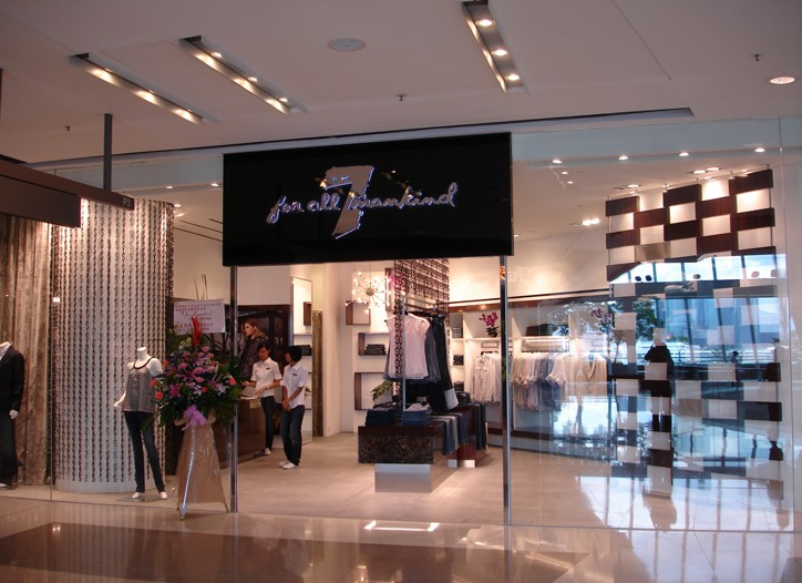 The label's first international store at the IFC mall in Hong Kong opened on July 3.