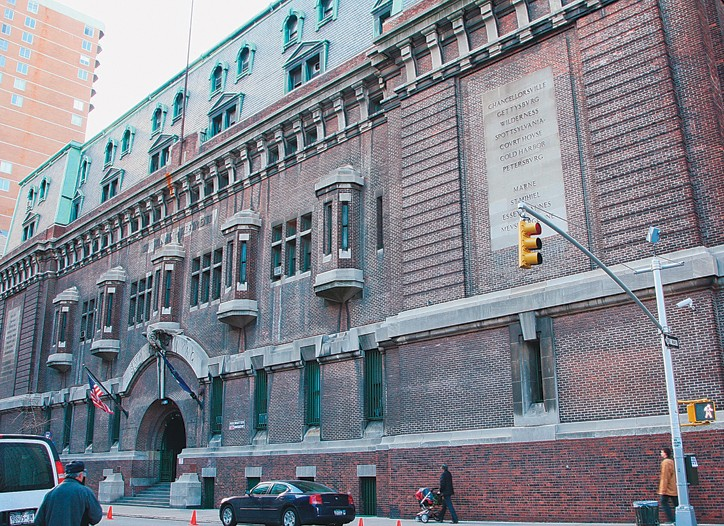 The 69th Regiment Armory.