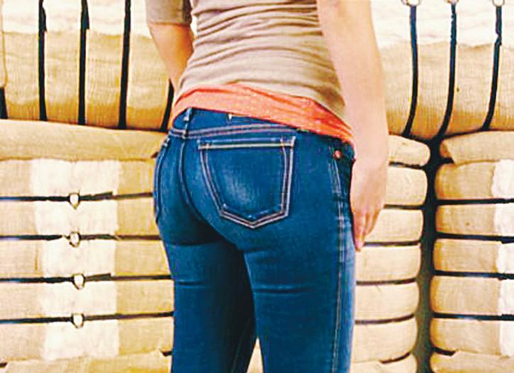Jeans made by Kurabo.