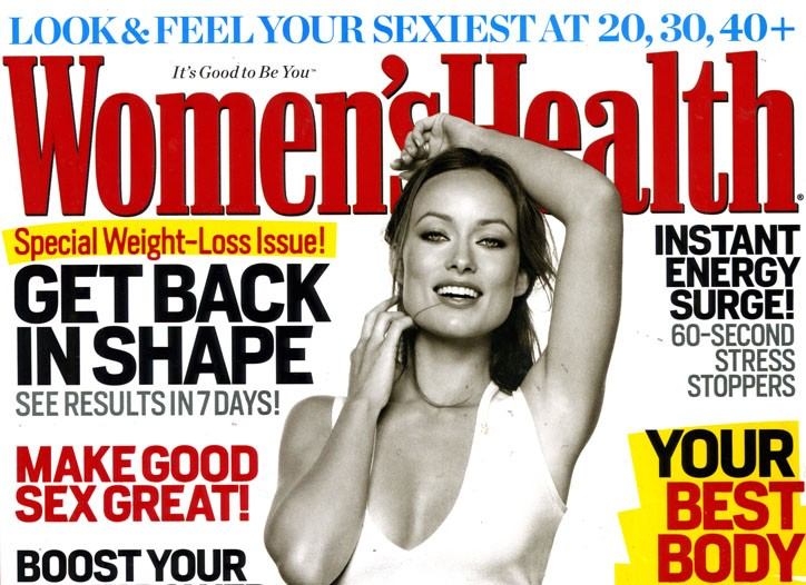 Womens Health Cover