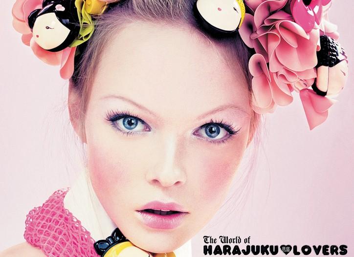 Harajuku Lovers has sold briskly this fall.