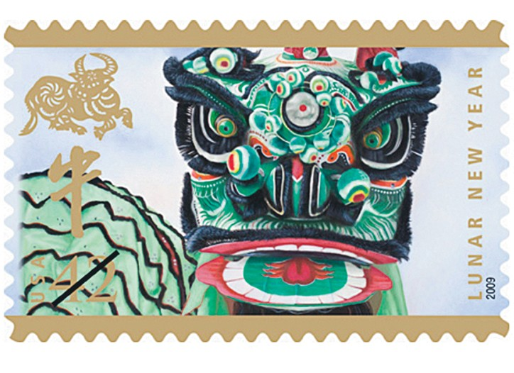 The new 42-cent stamp honoring the Chinese Lunar New Year.