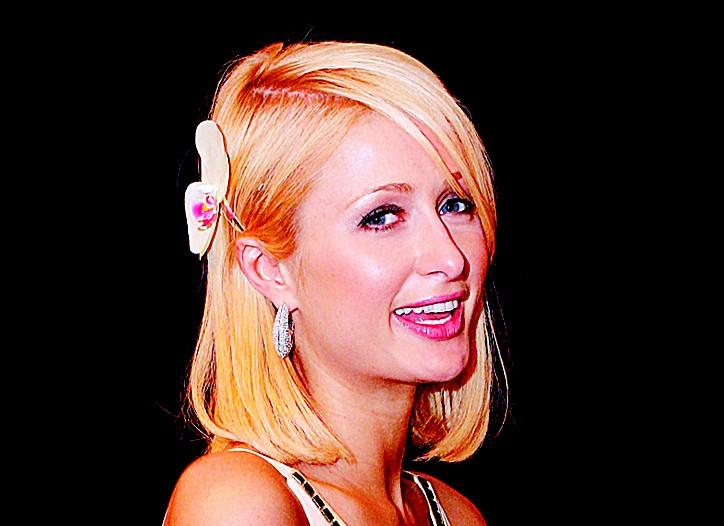 Boom Celebrity: Paris Hilton