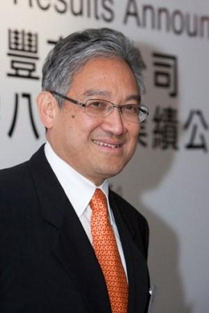 William Fung