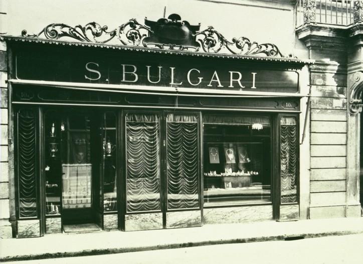 The original Bulgari store in Rome.