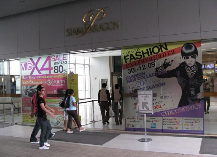 Siam Paragon in Bangkok.