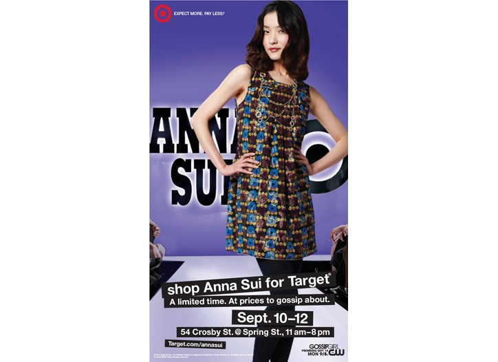 An Anna Sui for Target metallic jacquard dress inspired by Blair.