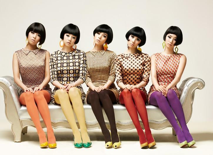 The Wonder Girls