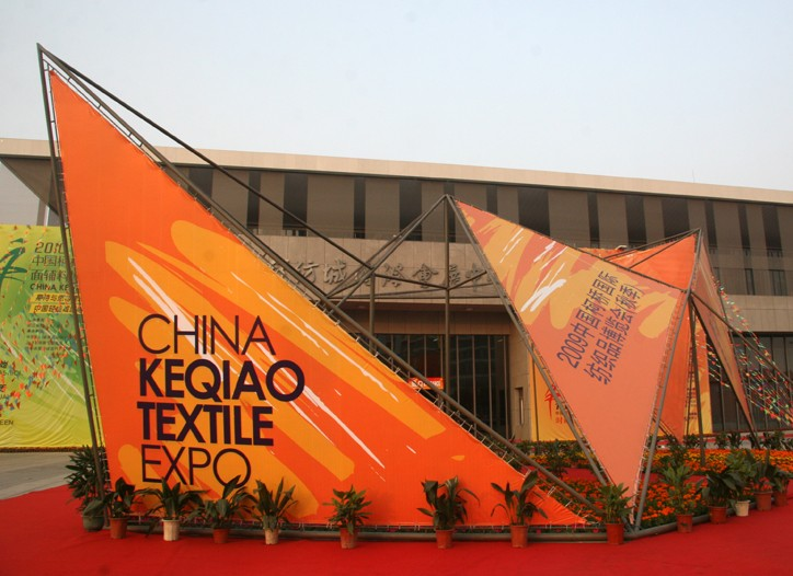Keqiao Fair Show attendance rose 17 percent to nearly 24,000.