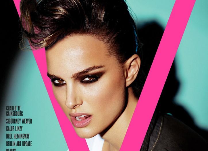 Natalie Portman on the cover of V magazine.