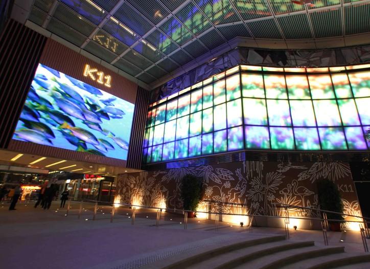 K11 mall in Hong Kong.